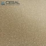 Потолочная кассета Cesal В010 Золотистый жемчуг (300х300 мм)