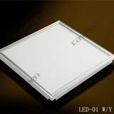 Светильник LED 01- W(холодный свет)