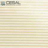 Потолочная кассета Cesal 203 Золотая полоса (300х300 мм)