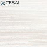 Потолочная кассета Cesal В210 Бежевый штрих (300х300 мм)