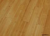Массивная доска Magestik Бамбук кофе (матовый) 960 х96 х 15 мм