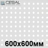 Потолочная кассета Cesal 3306 Белый перфорированный (600х600 мм)