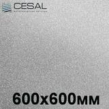 Потолочная кассета Cesal 3313 Металлик (600х600 мм)