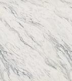 Столешница Resopal 38*600*5200 мм 4950-EM Calcutta Marble