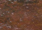 "Плинтус для столешницы ""Thermoplast"" AP 120 Магма 596"