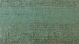 """Столешница """"Duropal"""" 4100х600х39 мм 76073 FG (8707)"""