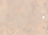 """Столешница """"Duropal"""" 4100х600х39мм R 6343 HS (63010)"""