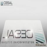 Потолочная кассета Cesal А08 Хром Люкс (300х300 мм)