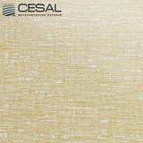 Потолочная кассета Cesal В18 Рогожка темная (300х300 мм)