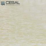 Потолочная кассета Cesal В318 Золотистый штрих (300х300 мм)