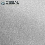 Потолочная кассета Cesal С02 Металлик серебристый (300х300 мм)