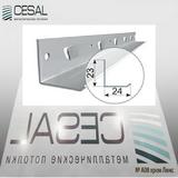Уголок Cesal А08 Хром Люкс 3 метра