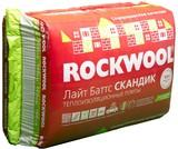 Роквул Лайт Баттс Скандик 600 х 800 х 100 мм