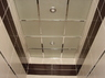 Потолок из матового стекла