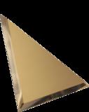 Зеркальная плитка треугольная с фацетом 10 мм (бронза/бронза матовая)